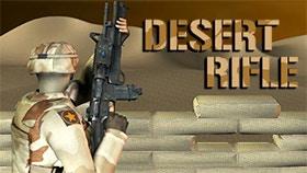 desert-rifle